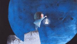 2018 イタリア・ボローニャ国際絵本原画展 9月24日(月・振休)まで西宮市大谷記念美術館