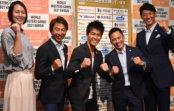 ワールドマスターズゲームズ2021関西開催1000日前で決起大会 福井県も大会に加わる