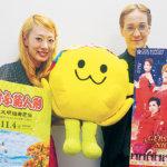 たけふ菊人形 福井で28日(金)開幕<br/>OSK日本歌劇団トップスターがPRに来訪