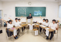 【うちのブカツ自慢】Vol.17 大阪青凌中・高等学校  校外活動クラブThink