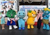 元気な四国へいらっしゃい JR大阪駅で観光復興キャンペーン 4県のご当地キャラが集合!