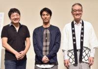 東広島・西条 日本酒の魅力感じて映画「恋のしずく」 大阪で特別試写会 JR西日本は連携キャンペーンも