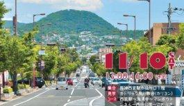 西宮まちなみ発見まちあるき 武庫入りの海と阪神間モダニズム 11月10日(土)参加者を募集
