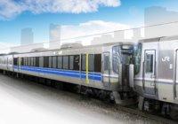新快速に有料座席「Aシート」登場来春から1日4本「プラス500円」JR西日本が発表