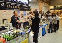 東広島の観光物産フェア JR大阪駅で28日(日)まで映画にちなむ日本酒「恋のしずく」試飲販売でぎわう