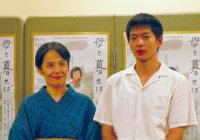 「母と暮せば」 山田洋次監督のヒット映画が舞台化富田靖子・松下洸平 母と子の絆で平和を問う