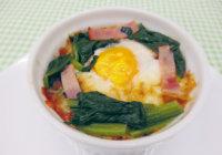 旬の食材を使った簡単料理レシピ「ホウレンソウの巣ごもり」