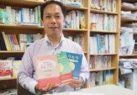 【終了】「傾聴」による気づきと学びのセミナー 言語聴覚士の堅田利明さんを講師に12/1(土)大阪で