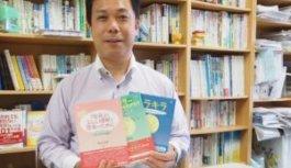 「傾聴」による気づきと学びのセミナー 言語聴覚士の堅田利明さんを講師に12/1(土)大阪で