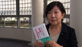 「あなたが介護で後悔する35のこと~そして、後悔しないための8つの心得~」吹田市の上村悦子さんが出版