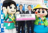 JR西日本と寝屋川市が連携協定 「東寝屋川駅」が「寝屋川公園駅」に来春改称 子育て世代のまちへ
