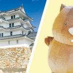 2019年はどんな年? 明るくにぎわいある街へ<br/>築城で盛り上がる尼崎と テレビドラマで話題の池田を訪ねました