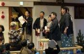 【終了】にぎやかな年越しは山本能楽堂で!「初心者のための上方伝統芸能ナイト」大晦日スペシャル