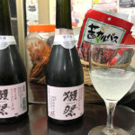 惜別の夜、立ち飲みで獺祭に酔う<br/>【Q倶楽部】尼崎市・阪神尼崎