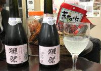 惜別の夜、立ち飲みで獺祭に酔う【Q倶楽部】尼崎市・阪神尼崎