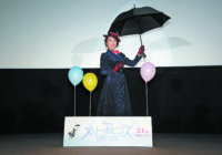 平原綾香さん 映画「メリー・ポピンズ リターンズ」歌唱イベントで「幸せのありか」を生披露