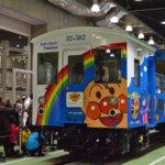 「瀬戸大橋アンパンマントロッコ号」 京都鉄道博物館で特別展示始まる<br />2月9~11日は「ラ・マル・ド・ボァ」も登場