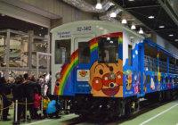 「瀬戸大橋アンパンマントロッコ号」 京都鉄道博物館で特別展示始まる2月9~11日は「ラ・マル・ド・ボァ」も登場