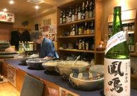 魚貝の炭火焼きに丹波篠山の地酒を【庵寿】西宮市・西宮北口