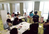 次世代が地域の未来を切り開く「若手サミット@関西」3月 参加募集