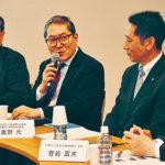 大阪・中之島「文化」で魅力を発信<br/>美術館・科学館・ホールの代表者 連携強化へ議論