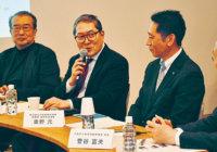 大阪・中之島「文化」で魅力を発信美術館・科学館・ホールの代表者 連携強化へ議論