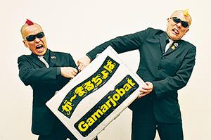 ケッチ!(左)とHIRO-PON