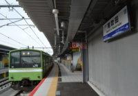 「南吹田駅」16日(土)開業 地域の拠点へ視線熱くJRおおさか東線 新大阪へ利便性アップ