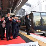 新大阪と奈良が直結 観光交流に期待高まる<br />JRおおさか東線全線開業 式典や歓迎イベント