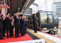 新大阪と奈良が直結 観光交流に期待高まるJRおおさか東線全線開業 式典や歓迎イベント