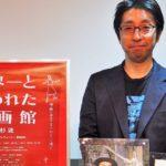 昭和レトロの魅力が満載「世界一と言われた映画館」3/30から関西で公開
