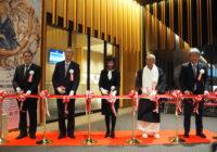 特別展「明恵の夢と高山寺」中之島香雪美術館で5月6日まで開催中