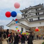 平成最後の城「尼崎城」いよいよ3月29日(金)一般公開! 31日(日)まではオープニングイベントも開催