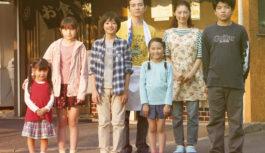 子どもの視点で現代社会のリアルに迫る日向寺太郎監督の最新作「こどもしょくどう」4/5(金)から関西で公開