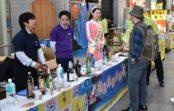 「奄美黒糖焼酎祭り」 5/9(木)10(金)大阪・天神橋筋で試飲と販売&観光PRも