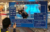 """噴水なくなる「泉の広場」で最後の記念撮影を RPGゲーム風のフレームで思い出を""""セーブ""""! 4月14日(日)まで"""