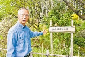 木田隆夫さん