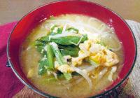 旬の食材を使った簡単料理レシピ「ニラと卵のみそ汁」