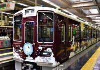 「未来のゆめ・まち」をめざして 「SDGsトレイン」発車阪急阪神ホールディングスがラッピング列車