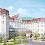 宝塚大劇場の西隣へ移転・新築の「宝塚ホテル」2020年5月14日に開業決定 【2019年8月1日から宿泊予約開始】