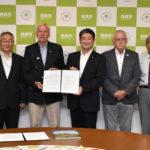 奈良市で来年夏にオランダ流ウォーキング大会<br />歩いて五輪応援と国際交流 開催へ市と覚書を締結