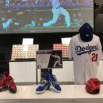 MLBの世界をリアルに体験 「MLB ROAD SHOW 2019 in OSAKA」 9月7日・8日グランフロント大阪で