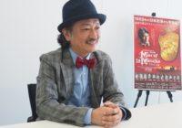 駒田一「初演から50年の節目に感謝を込めて」 ミュージカル「ラ・マンチャの男」9月7日(土)~12日(木) 大阪・フェスティバルホールで