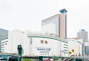 神戸阪急外装イメージ