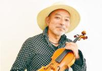 東儀秀樹・cobaとの音楽ユニット「TFC55」がファイナル公演古澤 巌 刺激しあい 歴史に残る旋律を