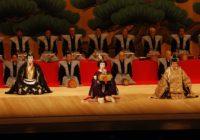 フェニーチェ堺で開館記念の式典と公演開く歌舞伎・能楽で華やかに 南大阪最大級の芸術文化拠点に期待