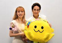 「たけふ菊人形」10月4日(金)開幕 約2万株で童話の世界OSK日本歌劇団の記念公演も 桐生麻耶・城月れいが来訪してPR