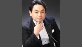 下野竜也の指揮で「第1回 関西の音楽大学 吹奏楽フェスティバル」~10/21(月)19時、ザ・シンフォニーホール~
