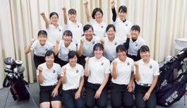 【うちのブカツ自慢】Vol.27 大阪学院大学高等学校 ゴルフ部(女子)