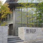 応挙、光琳、若冲、松園、夢二……名作が一堂に! 嵐山に開館した福田美術館で開館記念「福美コレクション展」